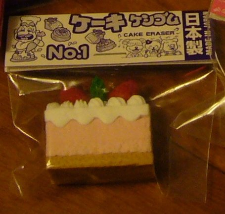 Japan Strawberry Cake (Piece) Eraser KAWAII