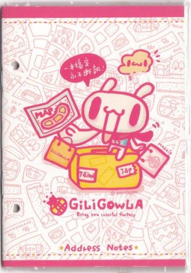 Taiwan Giligowla Rabbit Address Book kawaii