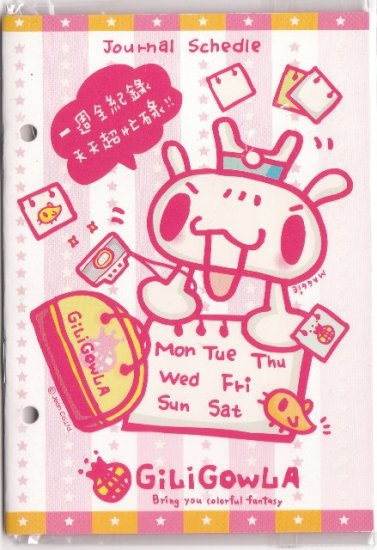 Taiwan Giligowla Rabbit Journal kawaii