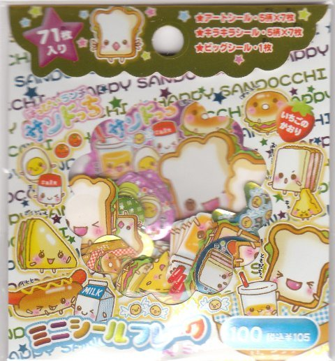 Japan Cru-x Happy Lunch Sando Chi Sack Stickers KAWAII