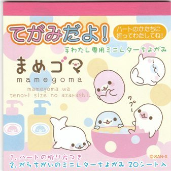 Japan San-x Mamegoma Folding Memopad (Heart) KAWAII