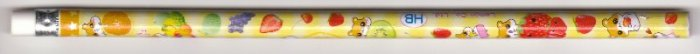 Japan Lemon Hamster Fruit Pencil (yellow)