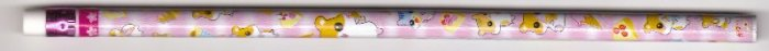 Japan Lemon Hamster Dessert Pencil (light pink)