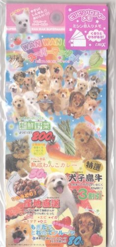 Japan Cru-x Wan Wan Land Puppy Food Long Memopad KAWAII