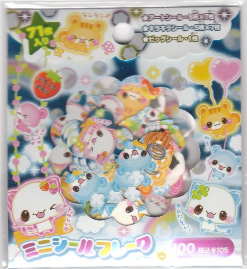 Japan Q-Lia Nyanko Balloon Sack Stickers KAWAII