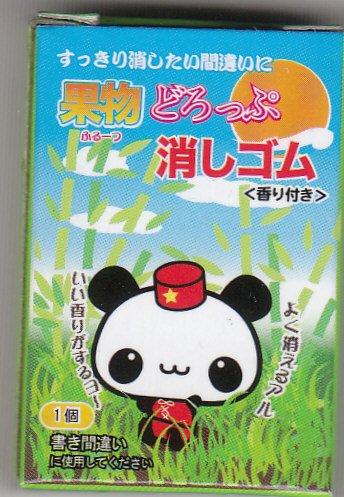 Japan Panda Bamboo Eraser w/ Scent KAWAII
