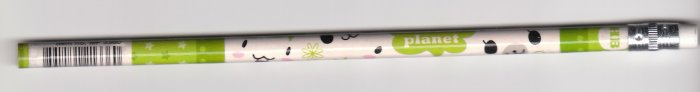 Japan Cute Animal Face Pencil KAWAII (green)