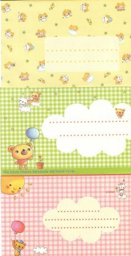 Japan Hamster & Bear Envelopes (3 pcs) KAWAII