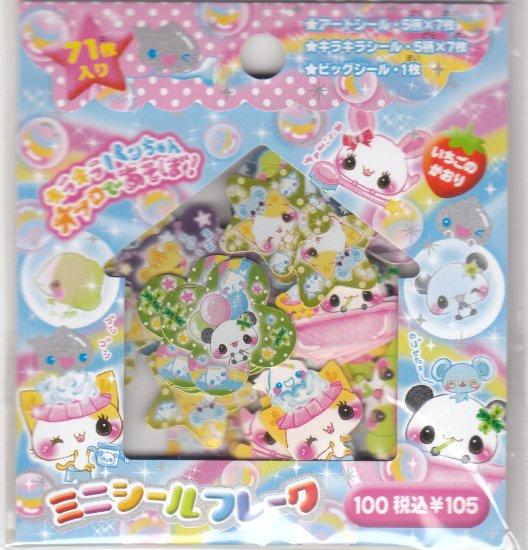 Japan Cru-x KiraKira Pan San Shower Sack Stickers KAWAII