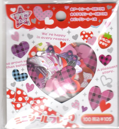 Japan Cru-x Lovely Hearts Sack Stickers KAWAII