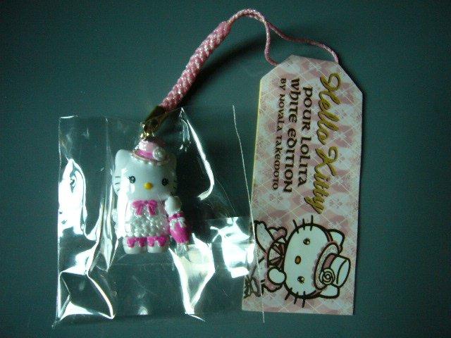 JAPAN Hello Kitty Pour Lolita Handphone Strap KAWAII