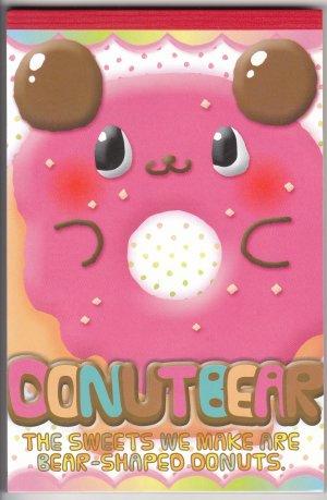 JAPAN Donut Bear Notepad (large memo pad) KAWAII
