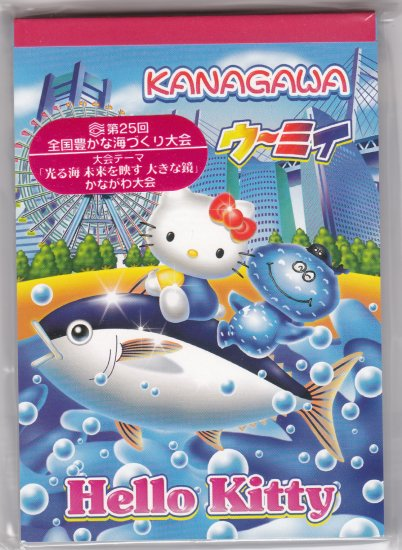JAPAN Sanrio Hello Kitty Kanagawa Notepad KAWAII