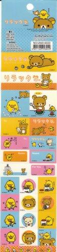 Japan San-x Rilakkuma Food Long Sticker KAWAII