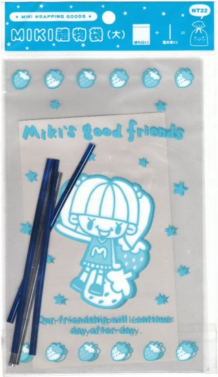 Taiwan Miki's Good Friends Gift Bags w/ Strap KAWAII