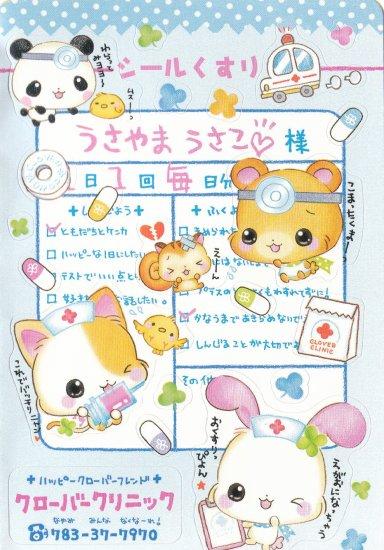Japan Q-Lia Animals Clover Clinic w/ Medicine Sticker KAWAII (A)