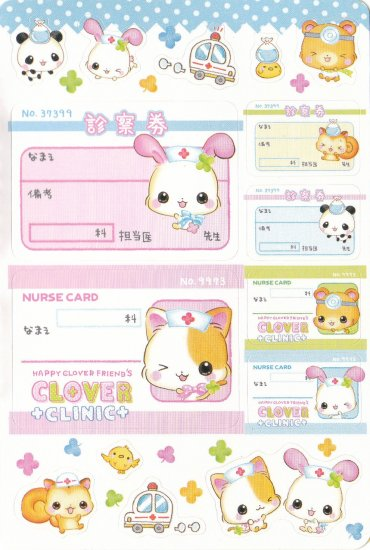 Japan Q-Lia Animals Clover Clinic w/ Medicine Sticker KAWAII (F)