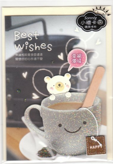 Taiwan Bear w/ Coffee Notecard KAWAII