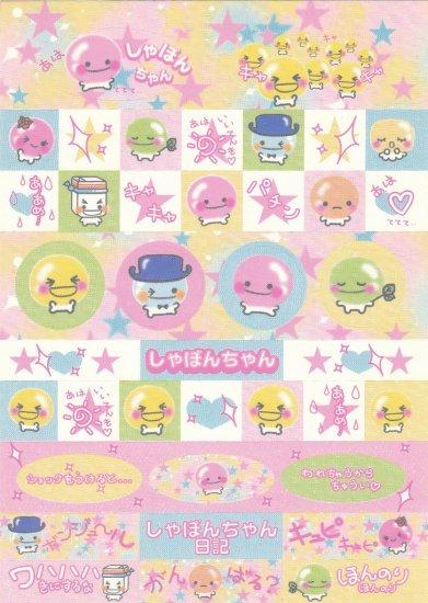 Japan Q-Lia Pink Ball San Sticker KAWAII