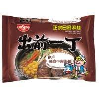 Japan Brand Nissin Instant Noodle - Teriyaki Beef Favour