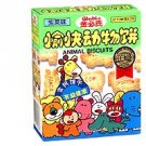 JAPAN Ginbis Animal Biscuit Box - Seaweed Flavour