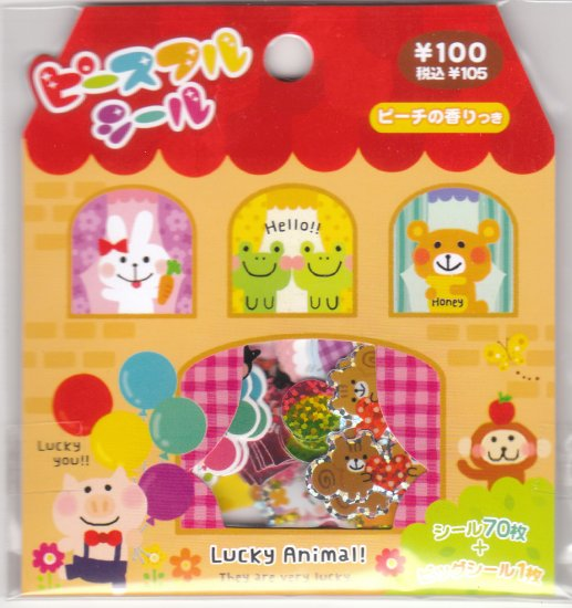 Japan Mind Wave Lucky Animal Sack Stickers KAWAII