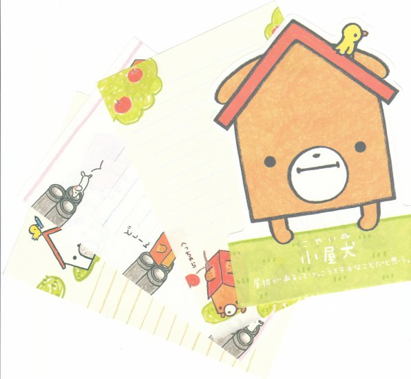 Japan San-x House Puppy Papers Kawaii