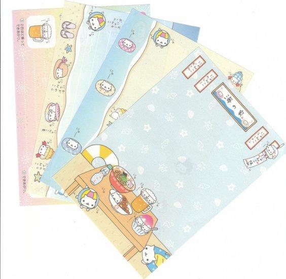 Japan San-x Nyanko Kitten Summer Papers Kawaii