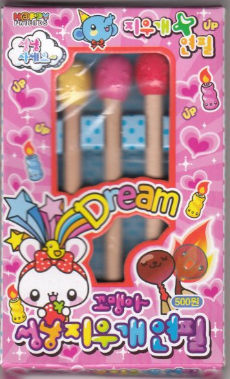 Korea Match Erasers & Pencils Pack KAWAII (Rabbit)