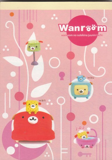JAPAN San-x Wanroom Puppy Notepad (large memo pad) KAWAII