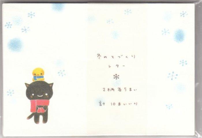 Japan Kamio Winter Kitten Envelopes Pack KAWAII