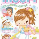 Japan Q-Lia Nicori Happy Girl Fashion Sticker KAWAII (A)