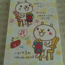 Taiwan Bear Eating Notepad (large memo pad)