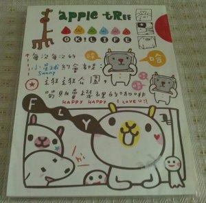 Taiwan Bear's Life Letterpad