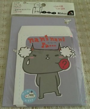 Taiwan Grey Kitten w/ White Hair Memosets Pack KAWAII
