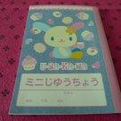 Japan Sanrio Usahana Small Notebook
