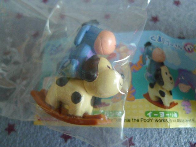 Japan Disney Eeyore Small Ornament KAWAII