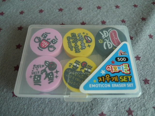 Korea Emotion 6 Erasers Box Pack KAWAII