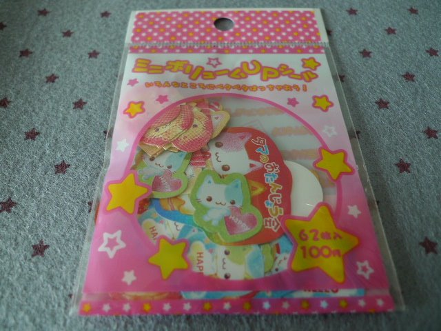 Japan Cru-x Kitten w/ Strawberry Sack Stickers KAWAII