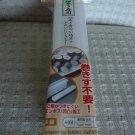 Japan Sushi Core