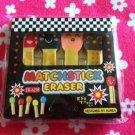 Korea Matchstick Erasers Pack (Black) KAWAII