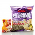 卡樂B 四洲紫菜味薯片 Calbee Four Seas Seaweed Original Flavored Chips 55G