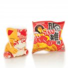 時興隆 原味脆雞塊 Sze Hing Loong Oh…Nugget Chicken Flavoured Snack 16g