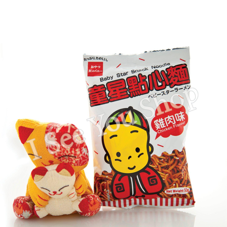 童���麵(���) Baby Star Snack Noodle - Chicken Flavor 50g