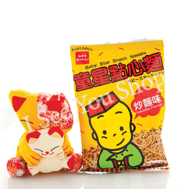 童���麵(�麵�) Baby Star Snack Noodle - Fried Noodles Flavor 50g