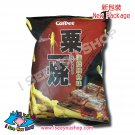 卡樂B 粟一燒 蒲燒鰻魚味 Calbee Roasted Eel Flavored Grill-A-Corn 80G