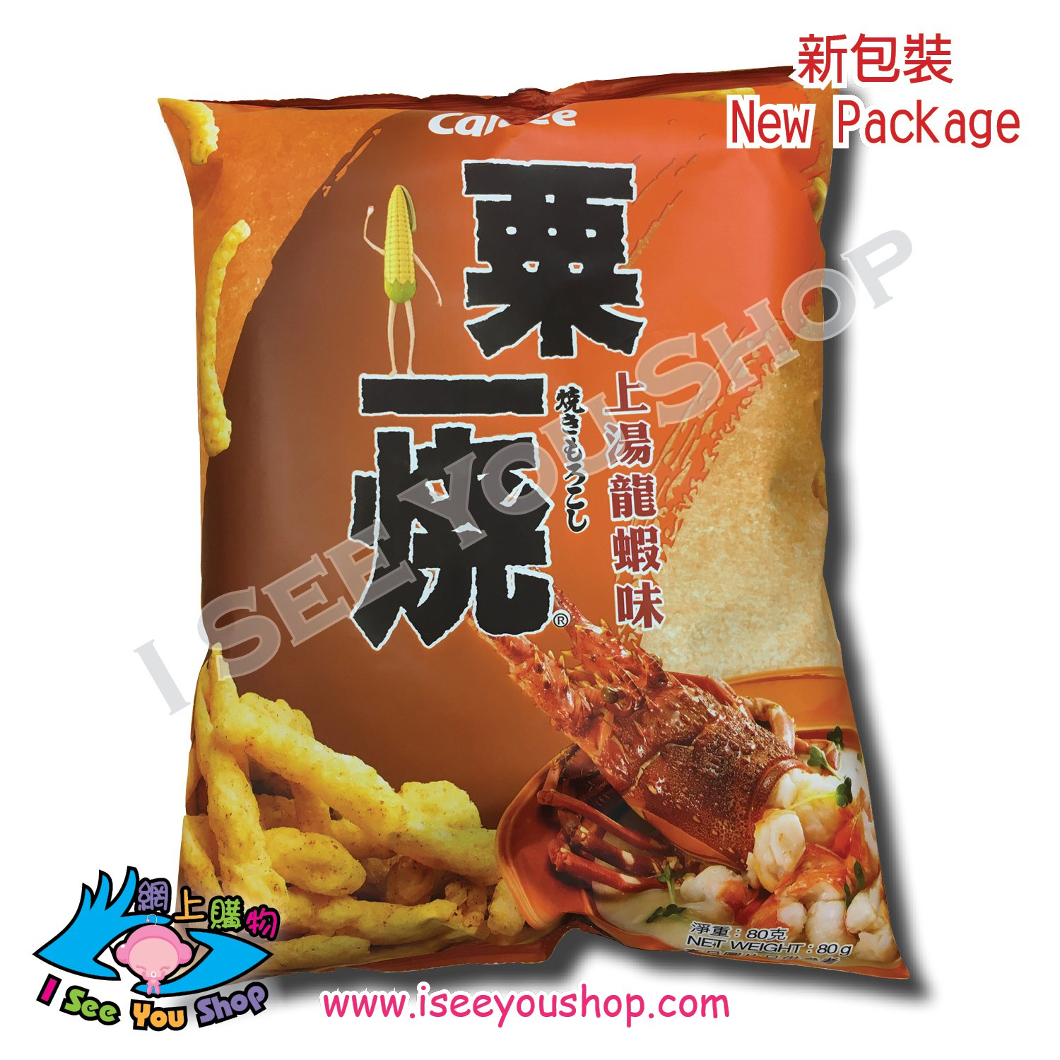 ��B ��� �湯��� Calbee Special Style Lobster Flavored Grill-A-Corn 80G