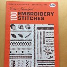 Coats & Clarks Vintage 1964  Hundred 100 Embroidery Stitches Book 150-B