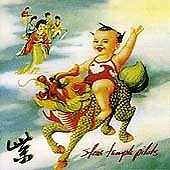 Purple by Stone Temple Pilots (CD, Jun-1994, Atlantic (Label))