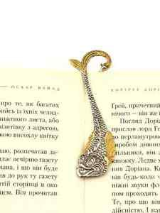 Silver Bookmark Fish